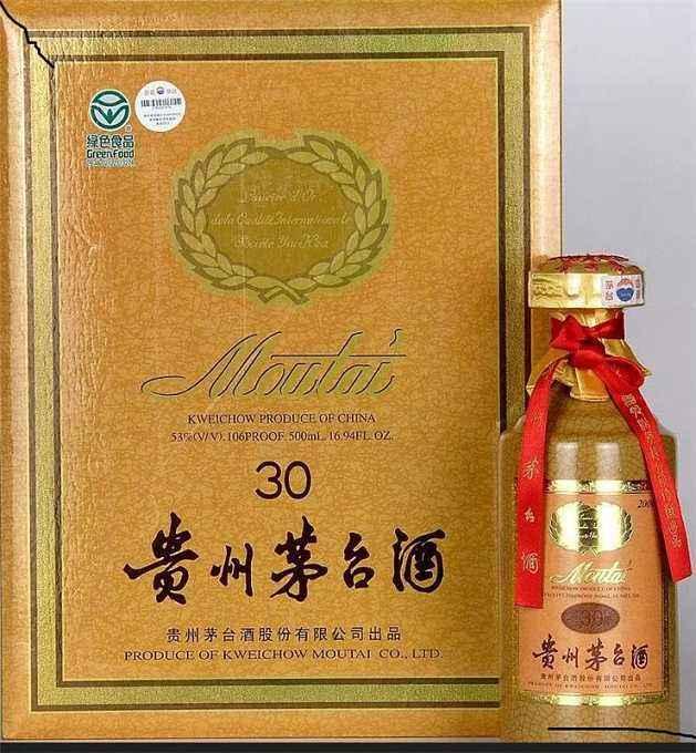 三明回收茅台酒回收95年茅台酒一览表