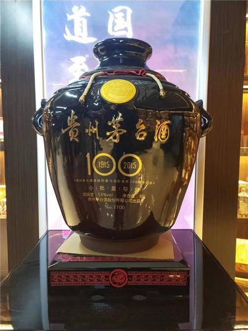 【更新】5L茅台酒空瓶回收行情一览表