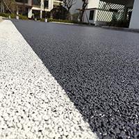 汝南县彩色防滑路面全套方案设计今日新报价