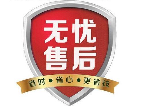 广元八喜壁挂炉维修服务全国统一400客服中心
