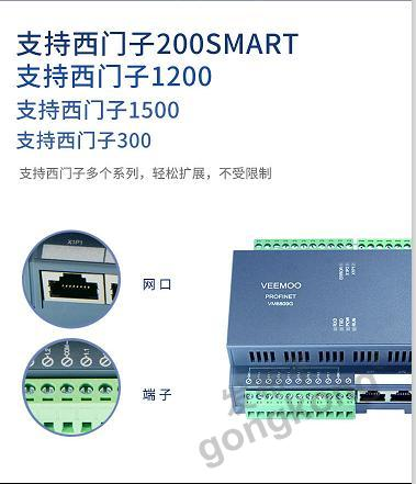特价库存EVS9331-EP EVS9331-ES