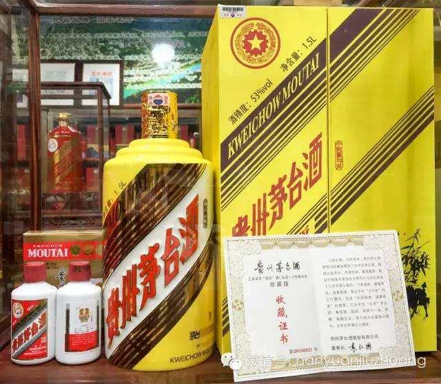 南昌回收茅台酒回收1985年茅台酒一览表