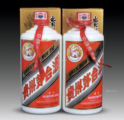 渭南市上门回收【1970年茅台酒】价格一览表--北方网