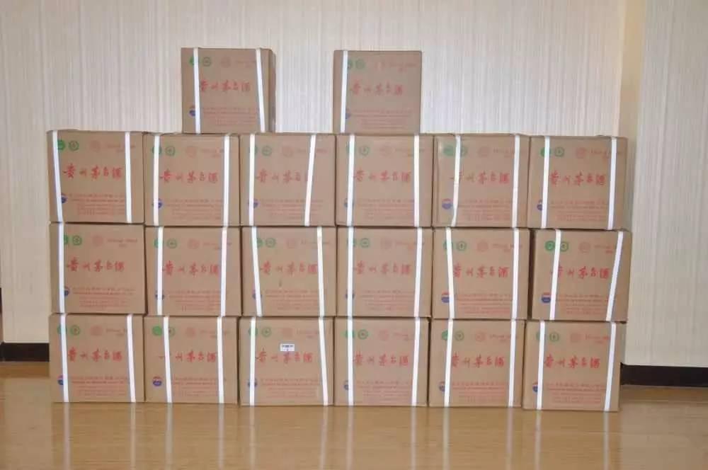 2000年茅台酒回收给多少钱求购一览表