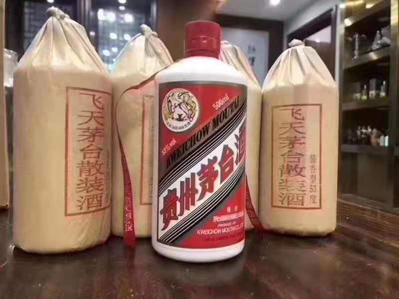 王府井回收2001年茅臺酒一瓶多少錢一覽表