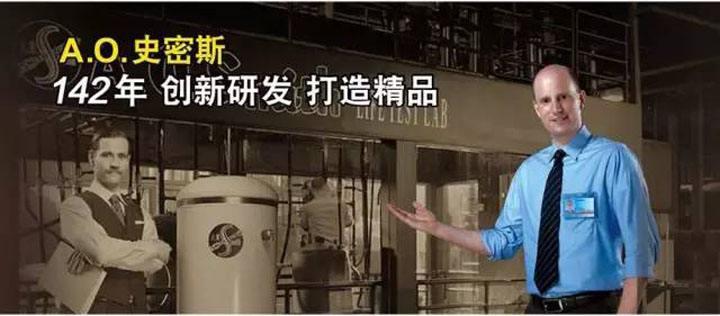 AO史密斯热水器全国统一服务热线【A.O.Smith】24小时售后_欢迎洽谈