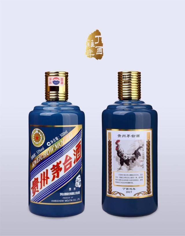 石景山区上门回收00年茅台酒单瓶多少钱--北方酒业网