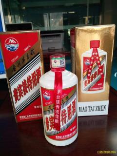东营67年茅台酒回收价格
