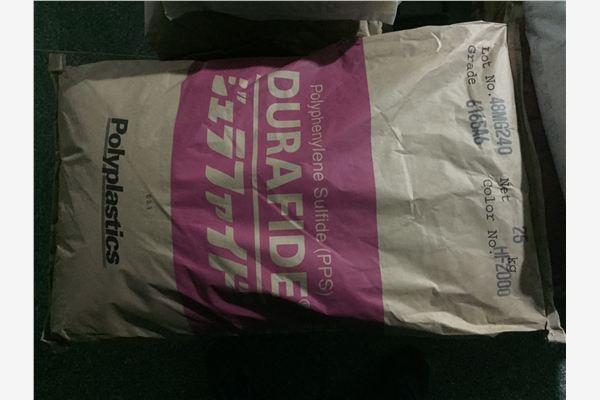 德钦PPS塑胶品质有保障