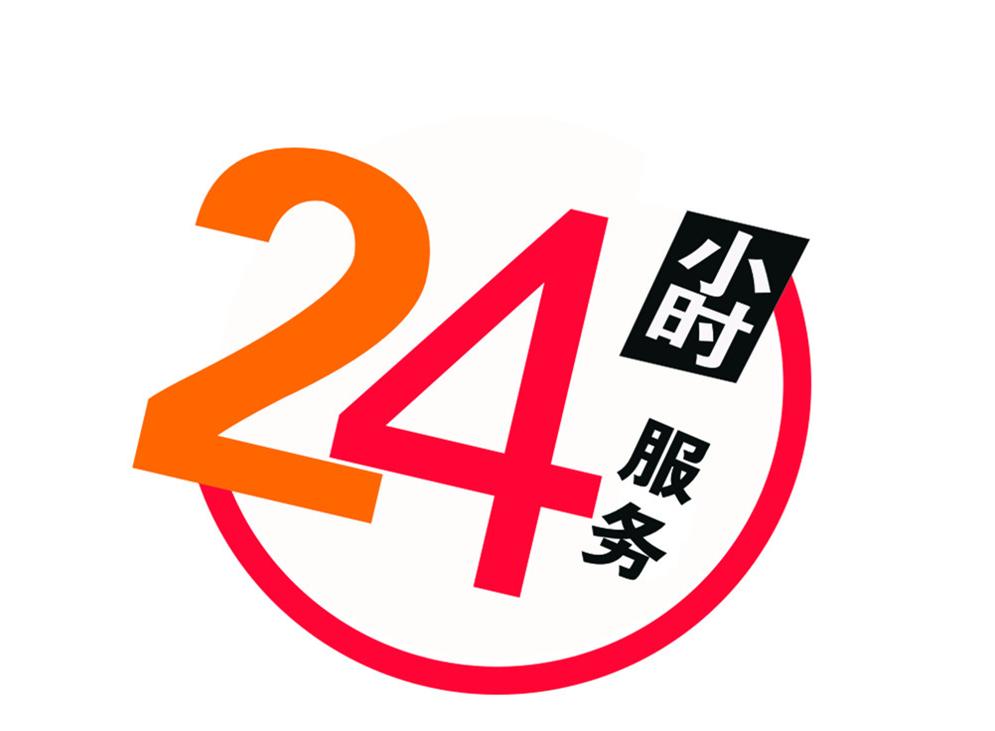 张家港锦丰镇专业空调移机、安装——安全