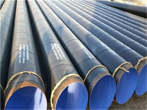 云南省玉溪市缠绕式三层聚乙烯防腐钢管多少钱一米