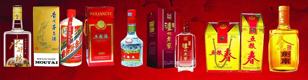 石景山区回收07年茅台酒一览表高价上门