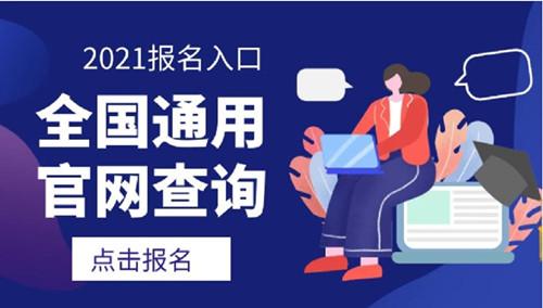 上海市塔吊信号工证怎么考报名入口考试指南