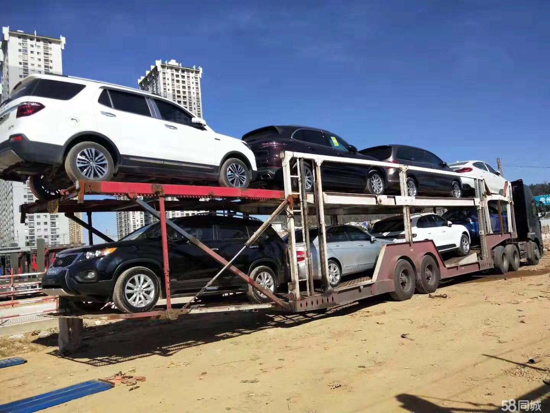 和田县小轿车托运公司排行榜到北京