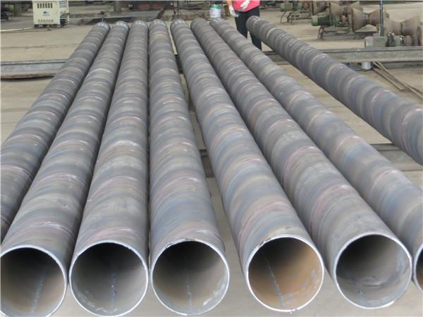 720*9供热用螺旋钢管《合理价格》
