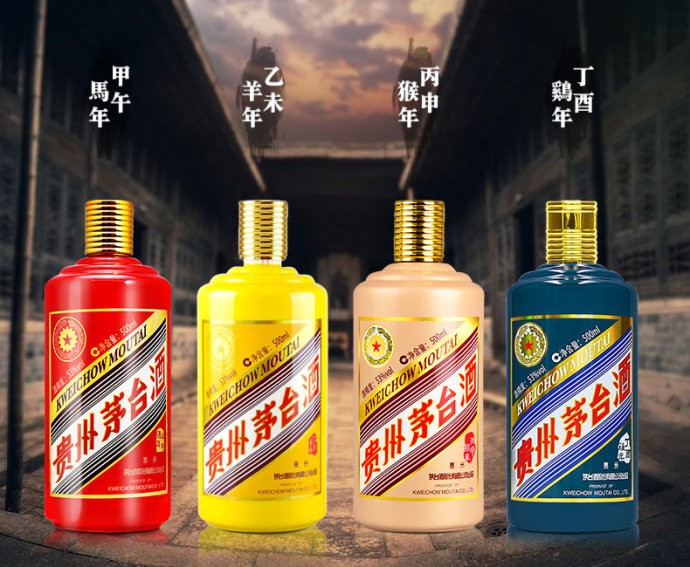 (原箱)马年(茅台酒)回收53度价格行情-500ml
