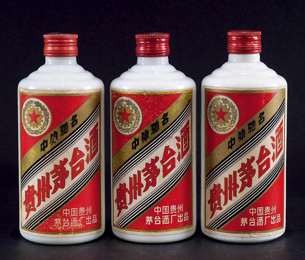 北海90年茅台酒回收一瓶多少钱