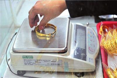 道窖黄金回收  深圳回收金饰