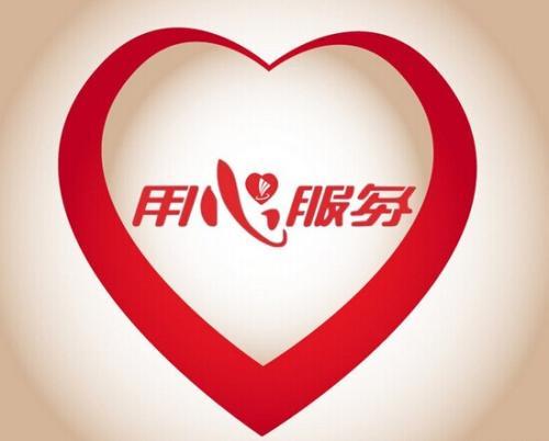 邵阳长虹空调售后服务电话(24小时故障报修统一客服热线)
