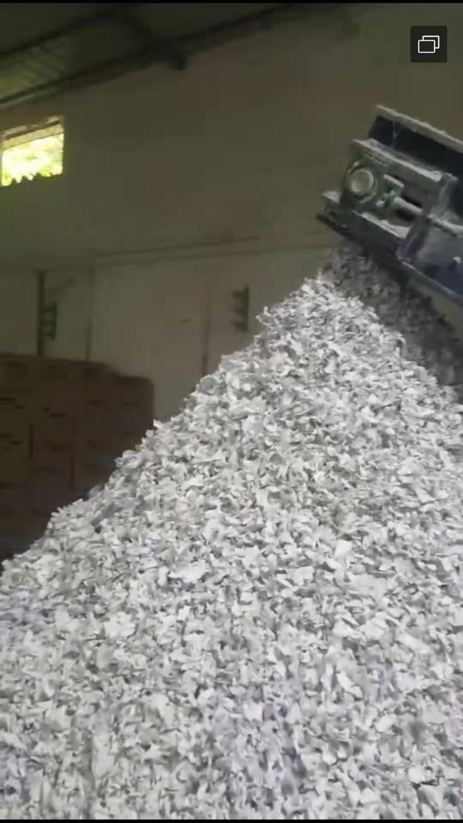 开平大量资料文件机械粉碎处理站点