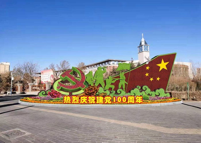 【绿雕景观】丽江100周年绿雕市场价格-【轩轩景观】