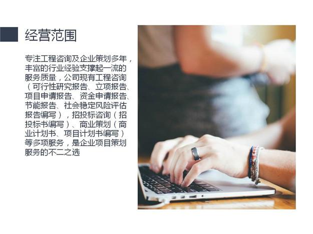 2021余江县标书公司专门做标书
