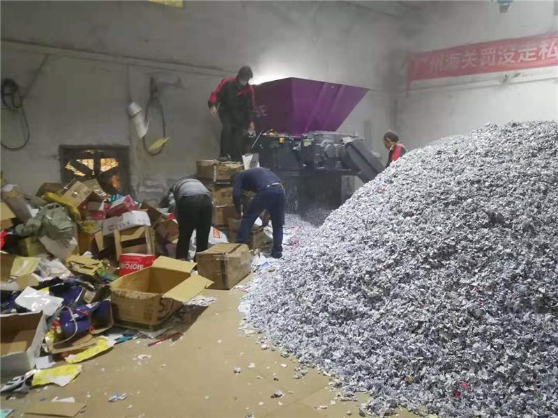 深圳福田大量資料文件銷毀處理站點