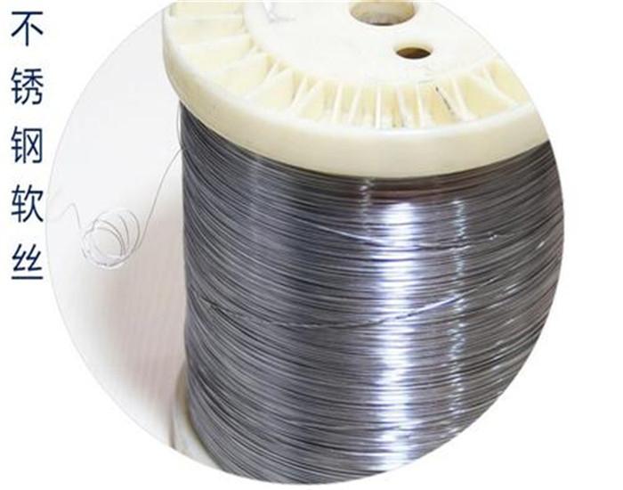 鄂州304不锈钢丝价格厂家直销