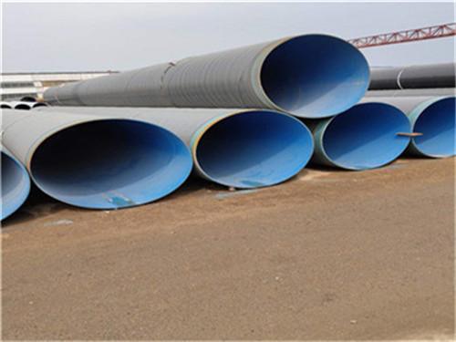 包覆式3PE防腐钢管厂家陕西省汉中市