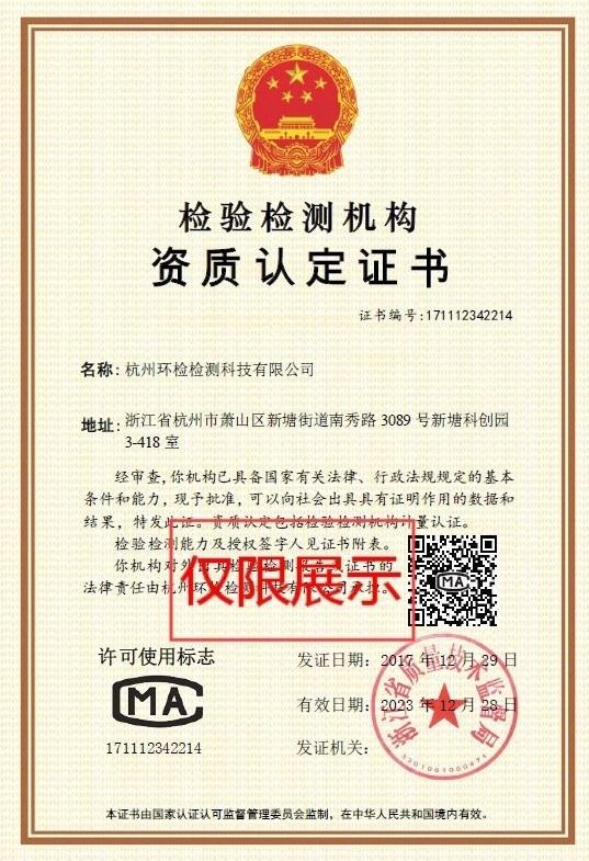 2021潢川洁净室第三方检测公司验收认可