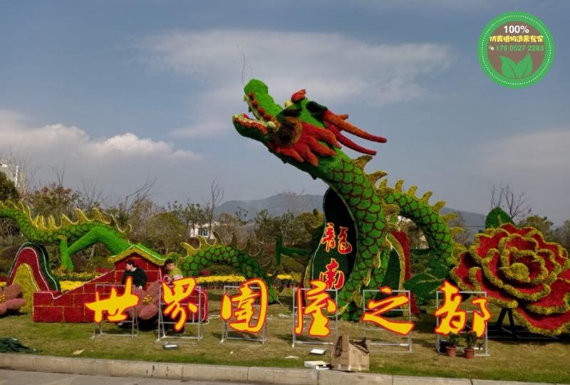 虎年绿雕 春节绿雕 张掖2022年绿雕工程承接(原创设计)