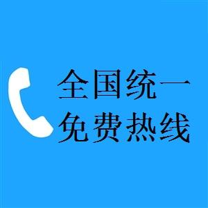 杭州长菱空气能售后维修电话(全国统一)售后服务中心24小时客服在线报修