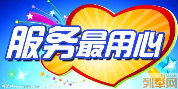 邵阳三星洗衣机售后维修电话——全国统一400服务客服热线)