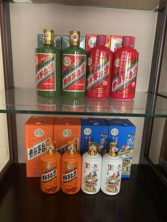 【走进四国茅台酒瓶回收多少钱一套
