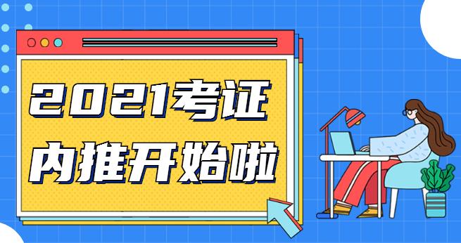 湖北省襄阳市考保洁员证读懂以下8点关键信息基础知识就可以报考