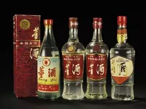 五十年陈年茅台酒回收价格是多少钱