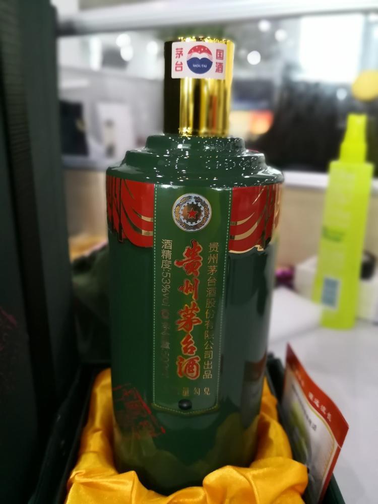 龙岗区生肖茅台酒瓶回收/整套茅台酒瓶回收多少钱