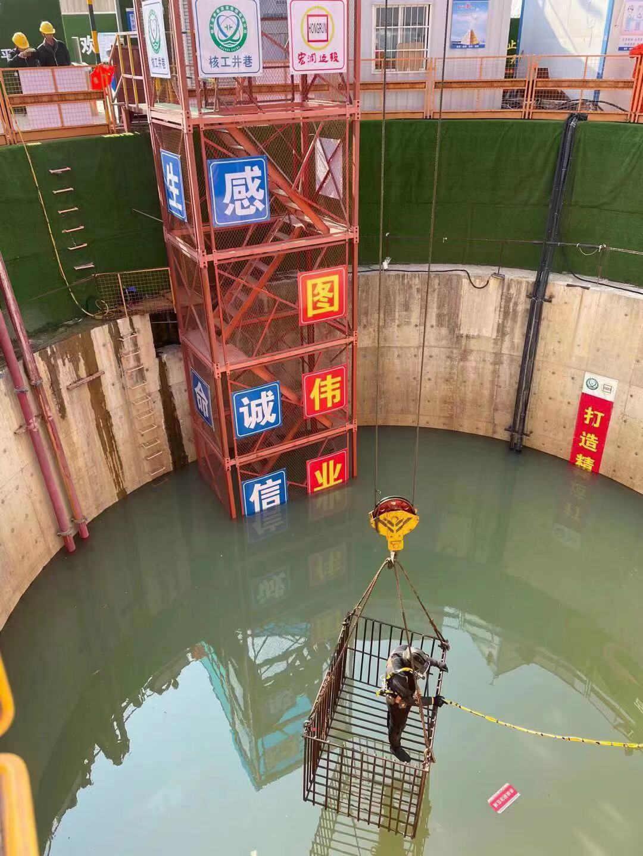 资阳市潜水冲泥施工公司价格是多少<浪淘沙潜水有限公司>