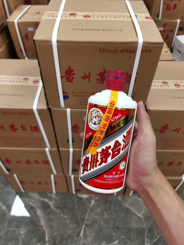 临沂回收各种瓶子(3斤巴拿马茅台酒回收)什么价格