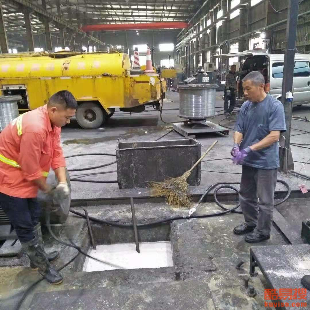 来电咨询—嘉兴市海盐县管道高压清洗专业疏通公司