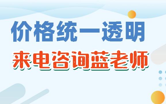江苏省南京市安监登高作业证报考流程及报名的位置在哪