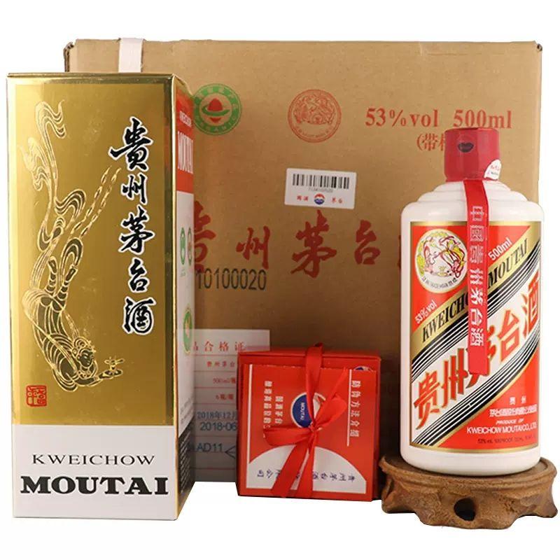 常州茅台酒回收常州茅台酒回收价格表常州茅台酒回收电话