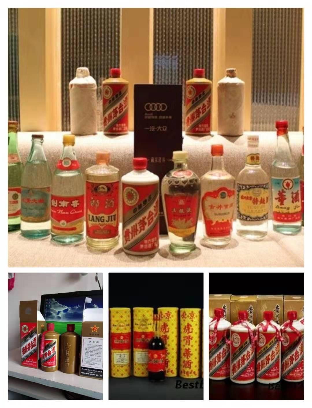 滨江回收04年茅台酒多少钱04年茅台酒回收多少钱一瓶