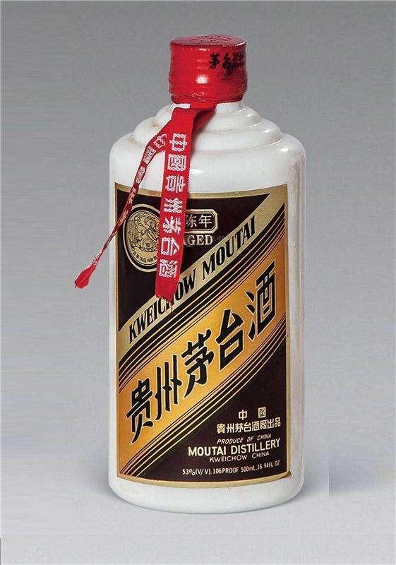 一瓶:赞皇20年精品茅台酒价格表