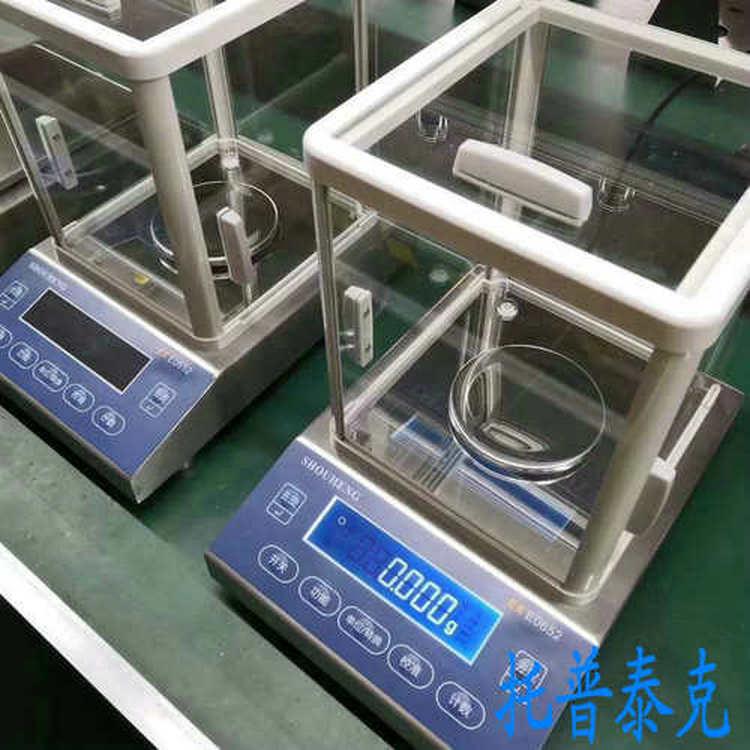 台州XK3190A27E电子秤桐乡吊磅销售