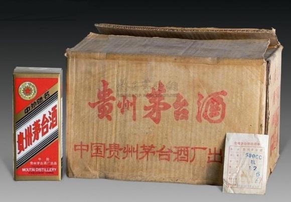 冠县回收53度郎酒——【价格查询】