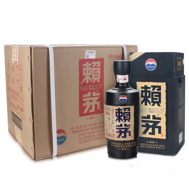 张家港市回收2010年茅台酒——【53度茅台回收今天价格】