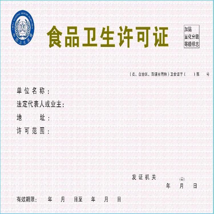 山东东营经营资格证书印刷厂/生产许可证印刷厂