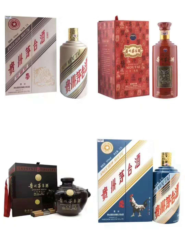 滨州(30年茅台酒瓶回收)多少钱一个