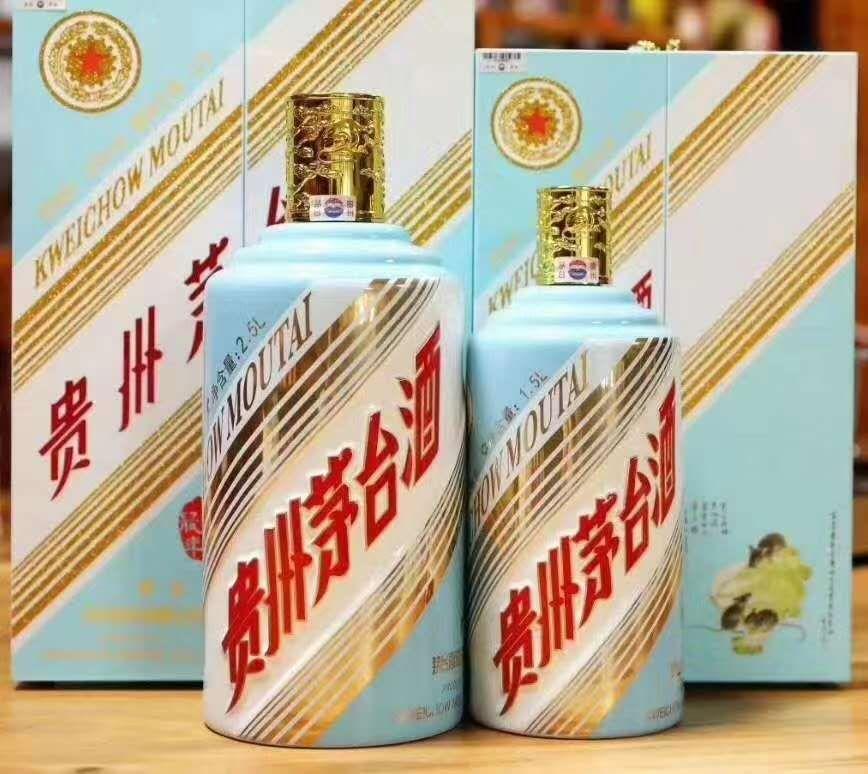 上海回收空瓶子牛年茅台酒瓶回收多少钱一览表